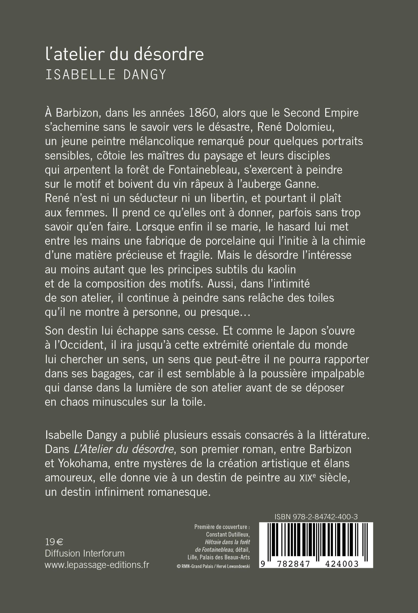 LePassage-L'Atelier_d#1F053